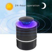 Lampu LED USB Pembasmi Perangkap Nyamuk & Ngengat Elektronik Berkualitas Bagus